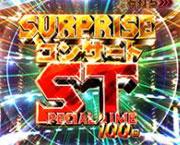 CRぱちんこ AKB48-3 誇りの丘 サプライズコンサート ST