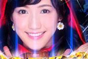 CRぱちんこ AKB48-3 誇りの丘 ブーストアタッカーモード