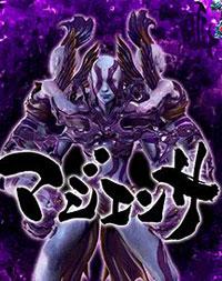 CR牙狼TUSK OF GOD XX 翔撃バトル
