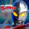ぱちんこ ウルトラセブン2 Light Version