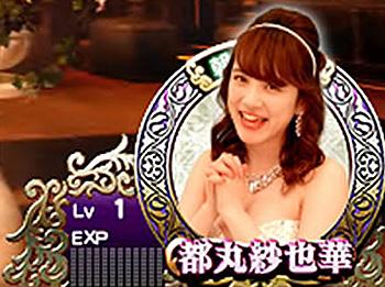 ラブ 嬢 2 動画