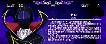 黒の騎士団キャラ(薄紫背景)